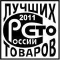 100 2011