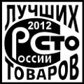 100 2012