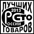 100 2013